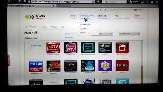 SMART IPTV INSTALAR - SAMSUNG SMART TV  - Extender uso del trial
