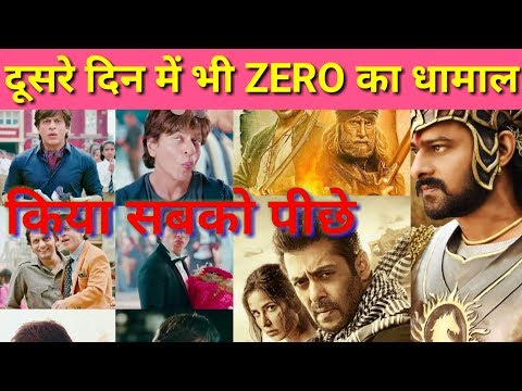 Shahrukh khan Zero Top ! 2 Days Total Views Of Indian Trailers