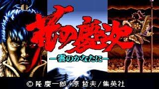 前田慶次かぶき旅(4)