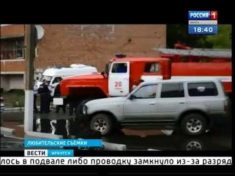 Сотрудница полиции погибла во время грозы в Тулуне