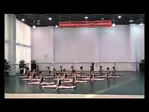 China Dance School Final Exam