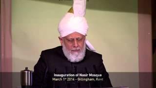 Inauguration Of Nasir Mosque, Gillingham (English)