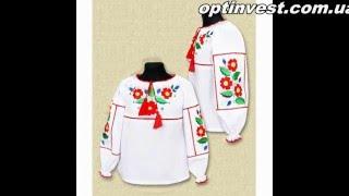 вишиванки дівчинка(Ми раді вітати вас на каналі компанії «Optinvest» http://optinvest.com.ua/ Сайт створено для оптових клієнтів та компаній-п..., 2016-03-16T09:59:21.000Z)
