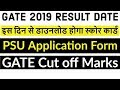 GATE 2019 Result Date, GATE 2019 Cut off Marks All Subjects PSU Vacancies 2019