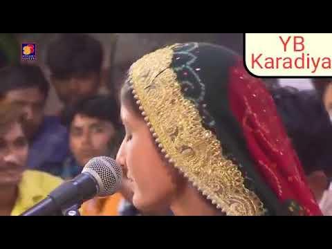 Veer vachhraj Dada no rahdo(2)