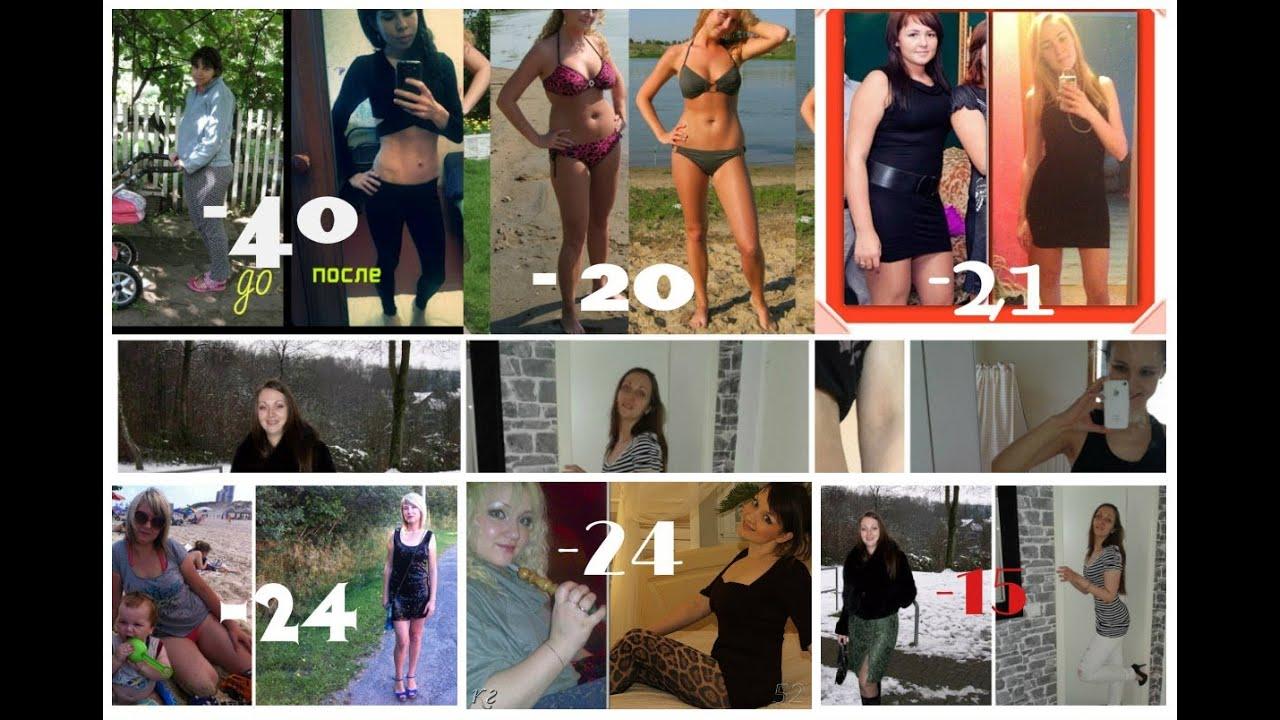 как похудеть на 20 30 кг