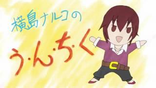 Seitokai Yakuindomo Anime Film 2017 | Teaser Trailer 1 | July 21 HD