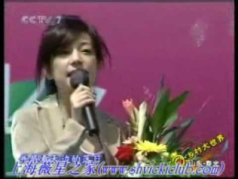 VIcki ZhaoWei Live