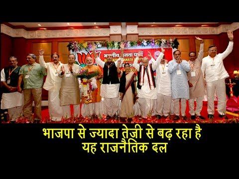 भाजपा से ज्यादा तेजी से बढ़ रहा है यह राजनैतिक दल | Dalit Dastak