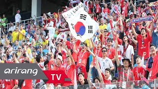 [arirang tv] we, the reds! (official cheering song for team korea of 2018)