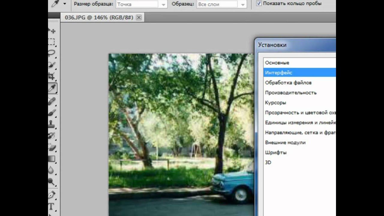 Проблема Photoshop CS6 OpenGl | 720x1280