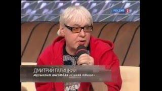 Прямой эфир(Стена) -  передача о В. Ободзинском(канал Россия 1)