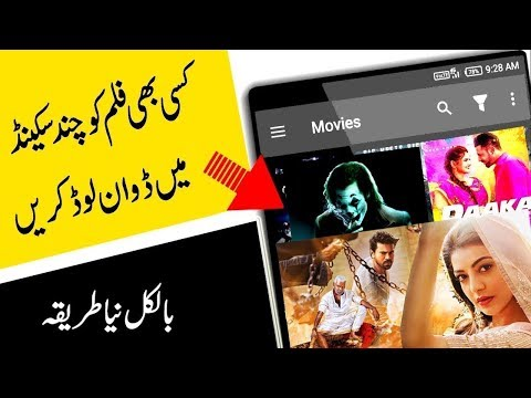 How to Watch & Download Latest Movies On Android / iOS  | For Android Lovers MOVIE APP