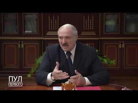 Лукашенко о телеграм-каналах и Бобруйской скорой помощи