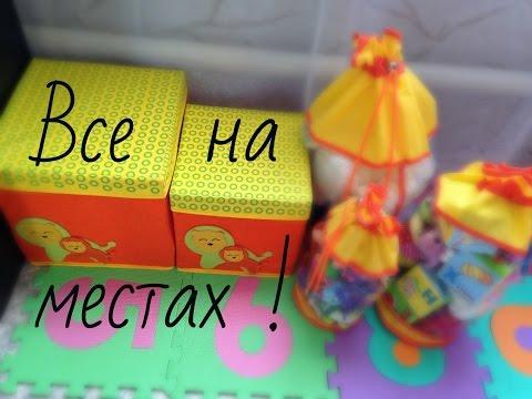 ХРАНЕНИЕ игрушек / Идея для маленькой комнаты   PolinaBond скачать