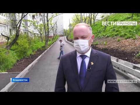 Олег Гуменюк проверил ход работ по благоустройству во дворах Владивостока