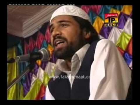 Madina Yaad Aata Hai