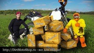 Обзор колесных комплектов сальников и подшипников от DirtMotoShop(, 2013-09-25T13:09:36.000Z)