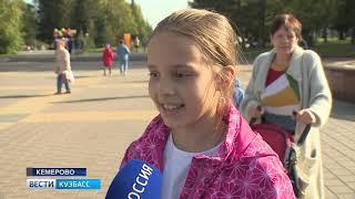 В Кемерове прошел фестиваль «Вместе ярче»