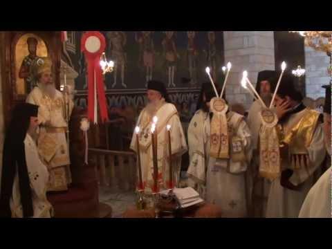 Ιεροσόλυμα-Λειτουργία στον Προφήτη Ηλία