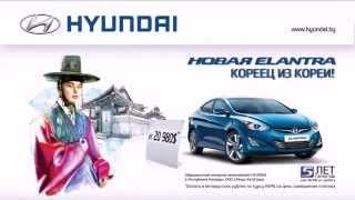"""HYUNDAI commercial // Рекламный ролик для HYUNDAI """"Кореец из Кореи"""""""