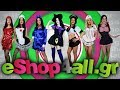 eShop4all.gr feat. Dita Fox - Sexy Women Fancy Costumes TV Spot