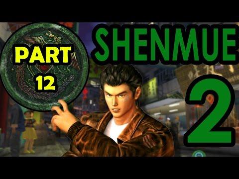 [JAPANESE VERSION]  SHENMUE 2: F*ckin Chinese N*ggas - PART 12