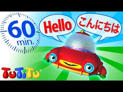 TuTiTu Language Learning | English to Japanese - 英語から日本語に| 1 HOUR