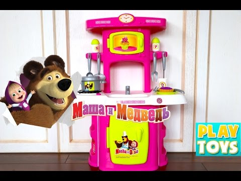 Thumbnail: Kitchen Toys cutting velcro fruit & vegetables - Masha and the Bear playing cupcakes of Play-doh