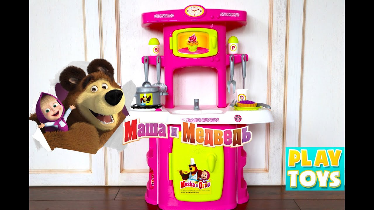 Toys And Co : Kitchen toys masha and the bear youtube