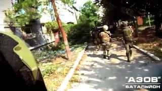 """Батальйон """"Азов"""" контролює звільнене передмістя Донецьку  - Мар'їнку"""