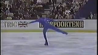 Michael Slipchuk CAN - 1987 World Championships LP
