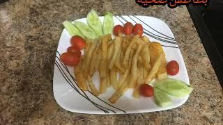 بطاطس صحية بدون قلي مقرمشه الطعم حكاية