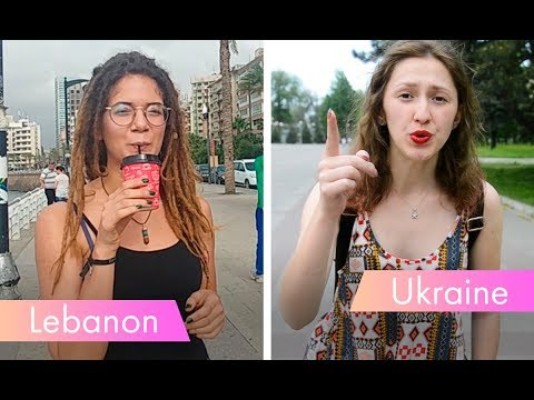 WOW air | Travel Guide Application - Lebanon and Ukraine