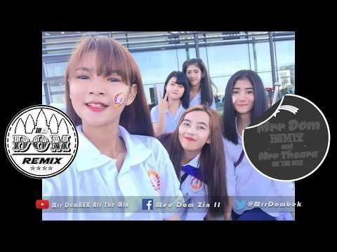 នំបុ័ងប៉ាត់តេ Num Pang Pat Te NEw MeloDy 2017 FunKy MixZz By Mrr Theara Ft Mrr DomBek