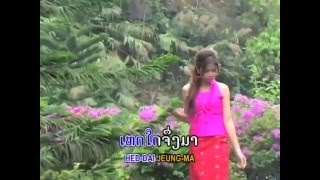 LAOS SONG VS MYANMAR SONG [ LOVE SONG ]