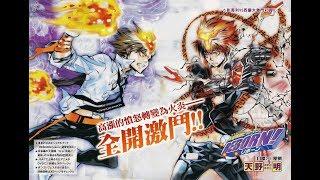 【MAD】 Katekyo Hitman Reborn! Opening 9「Naihi Shinsho」