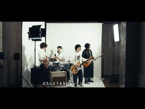 ハイエナカー『ブルーベリーアイスクリーム』Music Video