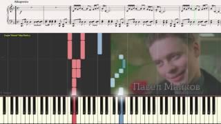 БРИГАДА - Тема (Ноты и Видеоурок для фортепиано) (piano cover)