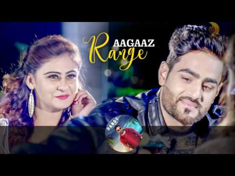 New Punjabi Song || Range || Aagaaz || Dream Production || Full Audio || Latest Punjabi Songs 2017