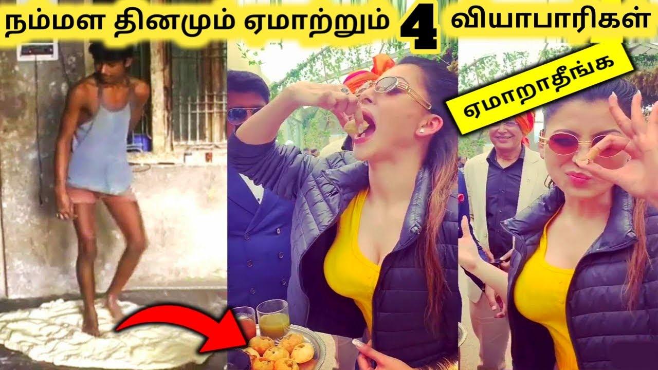 மக்களை ஏமாற்றுபவர்கள் || Street Vendors Caught Cheating || Tamil Galatta News