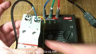 Cs-Cs: Прибор Uni-T UT-526 (мегометр и тестер дифзащиты) - обзор