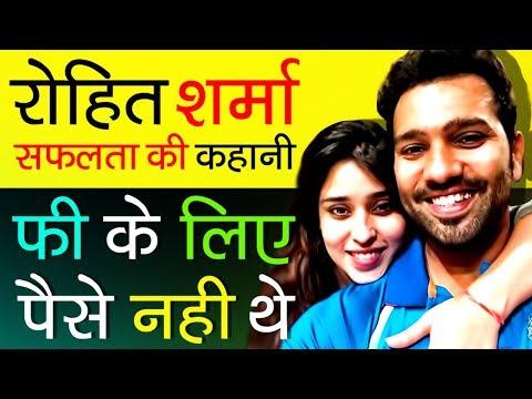 Rohit Sharma Biography In Hindi | Success Story | IPL 2019 | Mumbai Indians | Indian Premier League
