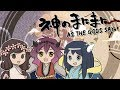 English Cover As The Gods Say 神のまにまに Ham Emmy Cloudy mp3