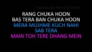 Sab Tera Karaoke With Male Video Lyrics