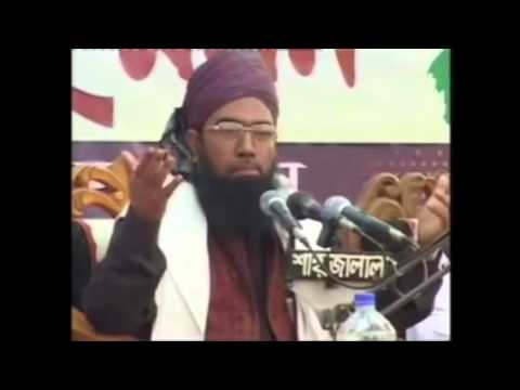 Bangla Waz Jubair Ahmed Ansari