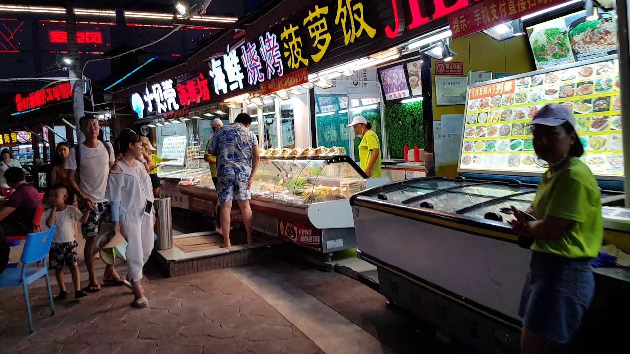 дадунхай площадь еды фото дебетовые карты системы