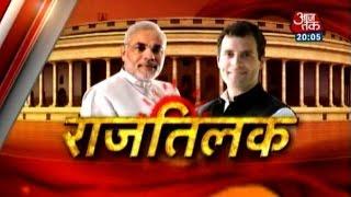 Rajtilak: Sanjay Nirupam, Gopal Shetty on Vidhan Sabha propects in Maharashtra (PT-2)