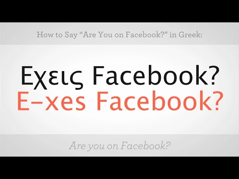 "How to Say ""Are You on Facebook"" 