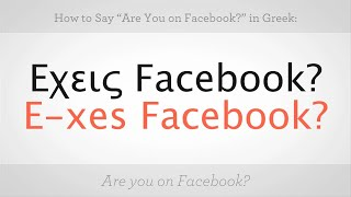 """How to Say """"Are You on Facebook"""" 